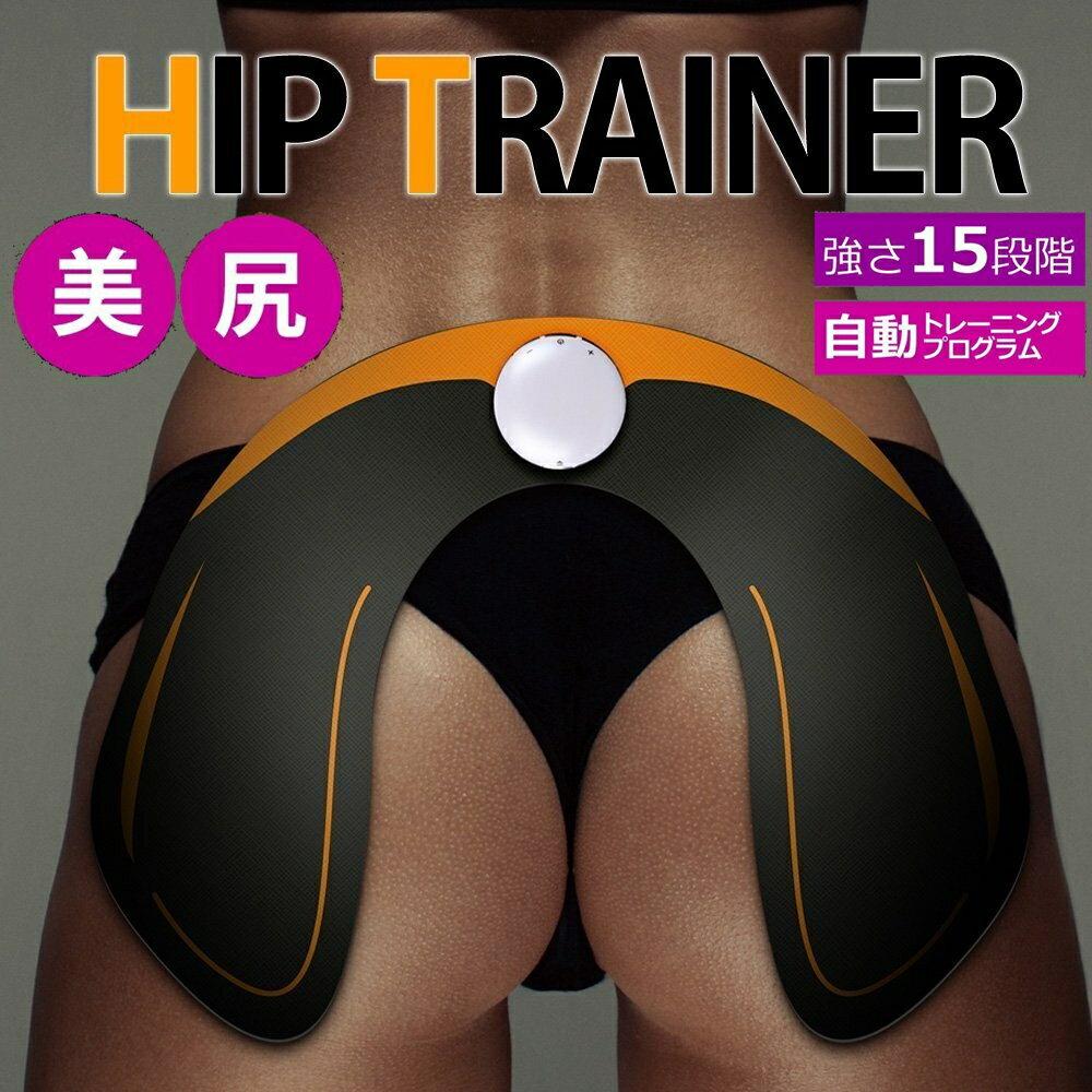 【ポスト投函 送料無料】HIP TRAINER ヒップトレーナーEMS 本体PLHT952BK