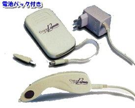 【送料無料】エムジョイ ビューティーコンパクト電池パック付 高周波脱毛器フェイシャルビューティー(ピンク)