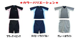 【送料無料】スリムスーツ 半額以下アズール(レディース)上下セット サイズ=Lカラー=ネイビー×ライトブルー【RCP】【マラソン201410_送料込み】