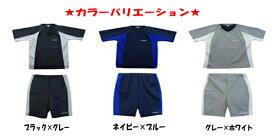 【送料無料】スリムスーツ 半額以下アズール(メンズ)上下セット サイズ=3Lカラー=グレー×ホワイト【RCP】【マラソン201410_送料込み】