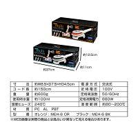 マルチアイロン&スチーマーMEH-6BKブラック/オレンジ【RCP】