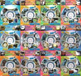 【送料無料】ものしり鉄道図鑑 全国編 DVD12枚組 電車カード 72枚付