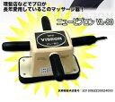 【送料無料】ニュービブロン VL-80