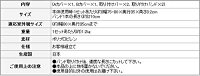 【送料無料】伊勢藤(イセトー)エアコン室外機カバー