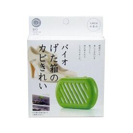 【ポスト投函 送料無料】コジットバイオ げた箱のカビきれい