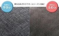 【送料無料】コジット(COGIT)ホルンクッションアッシュブラウン