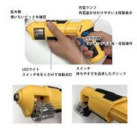 【送料無料】マリン商事ピストル型電動ドライバーリボルバーProEl-80371