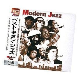 【ポスト投函 送料無料】ベスト モダン ジャズCD3枚組 3ULT-003