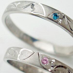 ダイヤモンドリング プラチナ ペア 結婚指輪 プラチナリング マリッジリング 2本セット ペアリング シンプル 送料無料 刻印無料 【文字彫り無料】 記念日 ギフト ブライダルリング リング ダイヤモンド 指輪 05P03Dec16