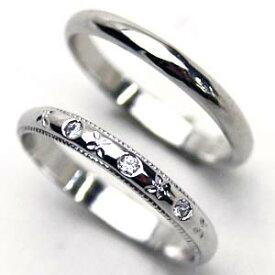 【お得な2本セット価格/送料無料】手彫り飾り留の ダイヤ リング 人気 プラチナ ペアリング【刻印・文字彫り無料】結婚指輪 マリッジリング 記念日 ギフト platinum ring ダイヤモンド ダイアモンド プラチナリング ミル 指輪