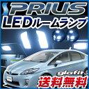 プリウス 30 LEDルームランププリウスパーツ12点セット室内灯自動車パーツドレスアップホワイト白送料無料あす楽 【…