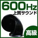 シングルホーン 600Hz 高音 サウンド ホーン 普通自動車用高音質サウンドクラクション外装品ブラックドレスアップ自動…
