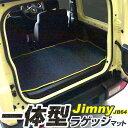 ジムニー JB64 ラゲッジマット トランクマット 純正互換 内装パーツ トランク カーマット ラゲッジ アウトドア 荷室 …