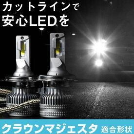 クラウンマジェスタ LEDバルブ LEDライト LEDフォグ フォグランプ LED JZS155 UZS15系 ロービーム ハイビーム led ヘッドライト 6000k ホワイト 【あす楽】