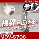 MDV-S706 対応 mdvs706 角型カメラ 車載用 ケンウッド バックカメラ カメラ接続ケーブル CA-C100互換 ナビ 防水 カメ…