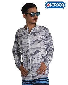 ラッシュガード メンズ 長袖 パーカー ジップアップ 水着 長袖 迷彩 UV アウトドア outdoor cr833e