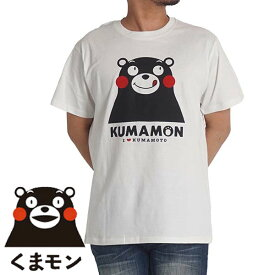 くまモン tシャツ メンズ 半袖 キャラクター 大人 ご当地キャラ ゆるキャラ ゆったり 熊本 九州 夏 くま クマ 綿100% 父の日 母の日 プレゼント ギフト ハロウィン イベント 送料無料 kkm2320