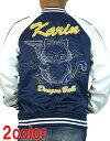 スカジャン メンズ ドラゴンボール カリン シェンロン 神竜 衣装 グッズ アウター ブルゾン ジャンバー【あす楽】FRE3505M ジャンパー