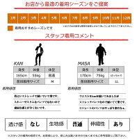 チノパンメンズストレッチ【裾上げ済み選べる股下70/73/76cm】