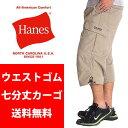 カーゴパンツ メンズ ハーフパンツ 七分丈 ひざ下 ショートパンツ 夏 hanes ヘインズ 6449