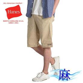 麻 パンツ メンズ リネン ハーフパンツ 涼しいパンツ ショートパンツ 夏 半ズボン 夏用パンツ 短パン ウエストゴム イージーパンツ ヘインズ ブランド 軽量 M L LL hanes カジュアル ykk 送料無料 6502