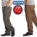 大きいサイズ メンズ パンツ カーゴパンツ ゆったり outdoor 太め アウトドア 裏メッシュ ウエストゴム イージーパンツ 2L 3L 4L 5L 秋 春 夏 ブランド 8660