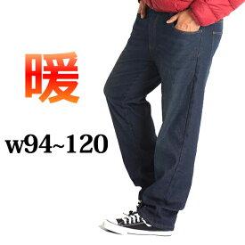 暖かい パンツ 大きいサイズ メンズ ジーンズ ストレッチパンツ 冬 デニムパンツ 防寒 パンツ フリース 裏起毛 デニム ゆったり 暖 パンツ ストレート ジーパン 太め 2L 3L 4L 5L 81-t150