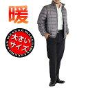 暖かいパンツ 大きいサイズ メンズ イージーパンツ らくらく 防寒パンツ ウエストゴム スラックス ノータック ビジネス ビジカジ 極 暖 パンツ ゆったり シニアファッション 秋冬 3L 4L 5L 5505