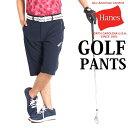 ゴルフウェア メンズ ハーフパンツ ゴルフパンツ スポーツ ゴルフ 半ズボン 丈 夏 コーディネート ショートパンツ 軽…