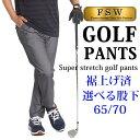 ゴルフウェア メンズ パンツ 春夏 ストレッチ 裾上げ済み 股下65 股下70 ゴルフ パンツ メンズ シニア ズボン ウエス…