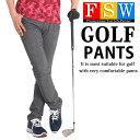 ゴルフウェア メンズ パンツ ストレッチパンツ ゴルフパンツ スリム 細身 スポーツ おしゃれ ゴルフ用品 イージーパン…