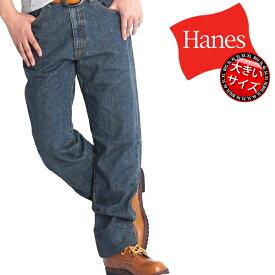 ジーンズ 大きいサイズ メンズ デニムパンツ ジーパン Hanes ヘインズ ブランド 2L 3L 4L 5L ゆったり 定番 ストレート 5650
