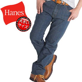ジーンズ 大きいサイズ メンズ デニムパンツ ジーパン ストレッチパンツ ゆったり Hanes ヘインズ ブランド 2L 3L 4L 5L 6160