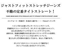 ジーンズメンズストレッチ【選べる股下67/70/73/76cm】