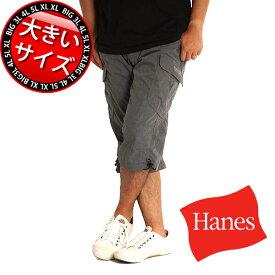 大きいサイズ 七分丈パンツ ハーフパンツ メンズ ひざ下 メンズ 膝下 カーゴパンツ ゆったり 太め 2L 3L 4L 5L ショートパンツ クロップドパンツ イージーパンツ 夏 ブランド メンズファッション 6450