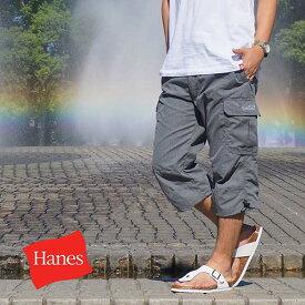カーゴパンツ メンズ ハーフパンツ 七分丈 ひざ下 7分丈パンツ おしゃれ 夏 イージーパンツ クロップドパンツ 膝下 hanes ヘインズ 6449