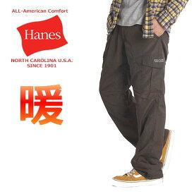 防寒 パンツ メンズ 暖 パンツ 裏起毛 裏フリース 秋冬 ゆったり 防風パンツ シニア メンズ パンツ 暖かい カーゴパンツ イージーパンツ 黒 ヘインズ ワイド ウエストゴム 前開き ブランド ズボン ウォームパンツ 6475