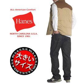 デニムパンツ メンズ 大きいサイズ ジーンズ ストレート ジーパン 大きい デニム パンツ Hanes ヘインズ ブランド 2L 3L 4L 5L ゆったり 春夏 秋冬 綿100% ワンウォッシュ ykk ズボン ボトムス アメカジ 黒 送料無料 5650