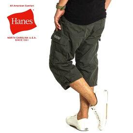 ハーフパンツ メンズ ひざ下 7分丈 パンツ 七分丈 クロップドパンツ カーゴパンツ スポーツ ヘインズ イージーパンツ おしゃれ ウエストゴム hanes ブランド 夏 送料無料 丈夫 Sサイズ M L LL XL 6449