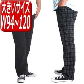 チノパン 大きいサイズ メンズ ストレッチ パンツ ゆったり ゆったり ストレート 黒 白 赤 ベージュ ストライプ 無地 チェック 2L 3L 4L 5L t902