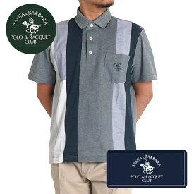 シニア メンズ ポロシャツ 半袖 ゴルフウェア 服 シニアファッション 男性 ゆったり tシャツ 高齢者 50代 60代 70代 80代 部屋着 ブランド 夏 シャツ 胸ポケット 父の日 プレゼント ギフト 父 誕生日 ゴルフ 紳士 おしゃれ 50449
