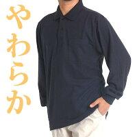 9325218c43b7a 楽天市場】父の日 服 60代(ポロシャツ トップス):メンズファッション ...