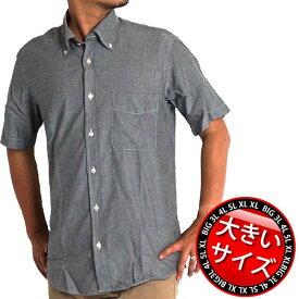 シャツ メンズ 大きいサイズ 綿100% 半袖 2L 3L 4L 5L ゆったり 無地 父の日 プレゼント ギフト カジュアル シャツ 紳士 シニア 夏 送料無料 夏用 abp610