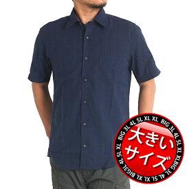 大きいサイズ メンズ シャツ 半袖 シニア しじら シアサッカー シジラ 3L 4L 5L 夏 夏物 ゆったり シニアファッション 紳士服 父の日 ギフト プレゼント anp900