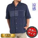 シャツ メンズ 大きいサイズ シアサッカー 半袖 シニア しじら 涼しいシャツ 2L 3L 4L 5L 浮雲 紳士 服 ゆったり 夏 …