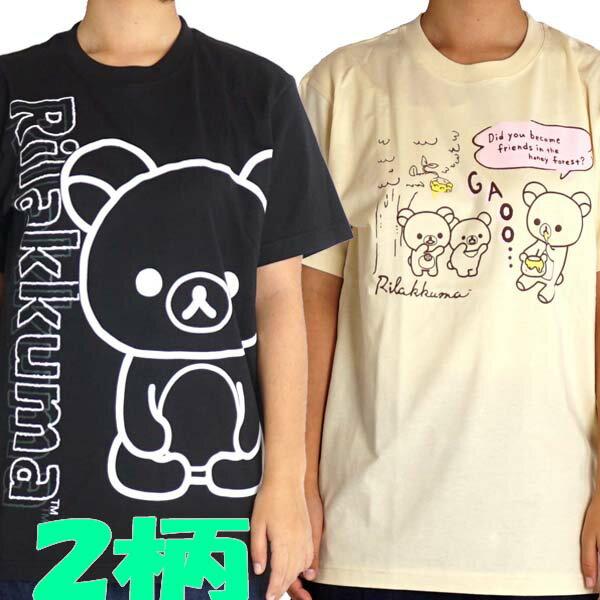 リラックマ tシャツ 半袖 2018 新作 hrx5301