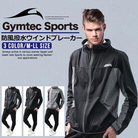 ウインドブレーカー メンズ ジャケット パーカー ブルゾン 撥水 防風 防寒 トレーニングウェア ランニングウェア (5038H03) メンズ アウター M L LL 長袖 スポーツウェア