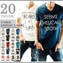半袖 Tシャツ メンズ Vネック プリント ★(827-102) グラフィック プリント 半袖 Tシャツ メンズ 半袖 Tシャツ【20color】 メンズファッション トップス Tシャツ カットソー