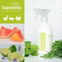 【高品質ハウスクリーニングブランドの多用途クリーナースプレー】Sapadilla COUNTERTOP CLEANSERサパディーラ クレン…