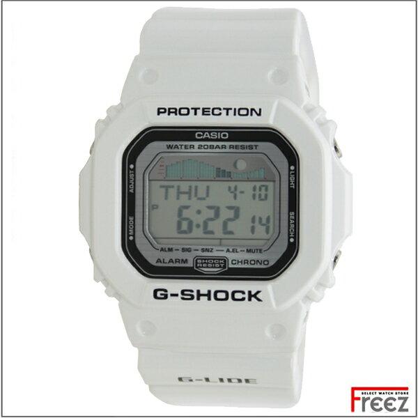 【国内正規品】カシオ G-SHOCK 白 ホワイト ジーショック 時計 メンズ GLX-5600-7JF G-LIDE 【あす楽】